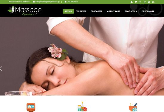 Massage Experience Μασάζ Νίκαια Κορυδαλλός Αιγάλεω Κερατσίνι